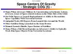 space centers of gravity strategic cog 5