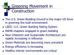 greening movement in construction