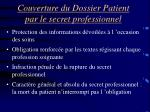 couverture du dossier patient par le secret professionnel