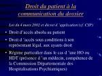 droit du patient la communication du dossier