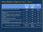 which model is right for you part 3
