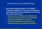 critical roles of the lga wss dept
