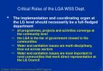 critical roles of the lga wss dept3