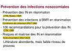 pr vention des infections nosocomiales