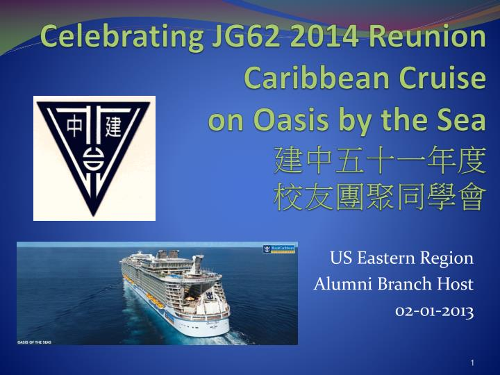 celebrating jg62 2014 reunion caribbean cruise on oasis by the sea n.