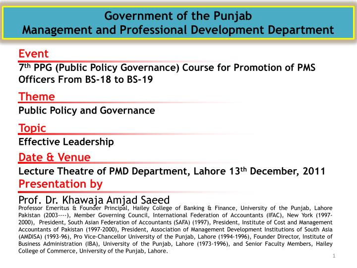 government of the punjab management and professional development department n.