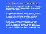 definition of a committee in michigan
