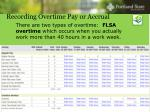 recording overtime pay or accrual1