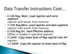 data transfer instructions cont