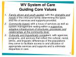 wv system of care guiding core values