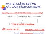 akamai caching services arl akamai resource locator