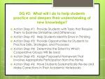 dq 3 what will i do to help students practice and deepen their understanding of new knowledge
