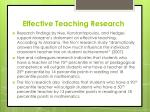 effective teaching research