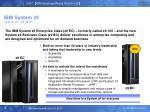 ibm system z9 z9