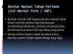 bentuk normal tahap pertama 1st normal form 1nf