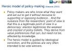heroic model of policy making edwards 2000
