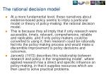 the rational decision model