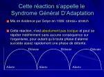 cette r action s appelle le syndrome g n ral d adaptation