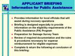 applicant briefing information for public assistance