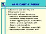 applicant s agent