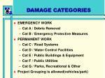 damage categories