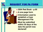 request for pa form