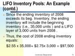 lifo inventory pools an example contd2