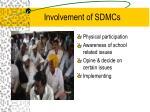 involvement of sdmcs