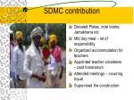 sdmc contribution