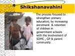 shikshanavahini
