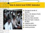 taluk district level sdmc federation