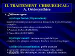 ii traitement chirurgical a ost osynth se1