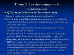 th me 2 les dynamiques de la mondialisation