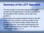summary of the lz77 approach