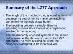summary of the lz77 approach3