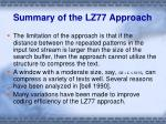 summary of the lz77 approach4