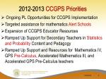 2012 2013 ccgps priorities