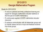 2012 2013 georgia mathematics program