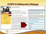 ccgps k 5 mathematics webpage