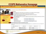 ccgps mathematics homepage