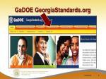 gadoe georgiastandards org