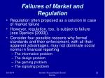 failures of market and regulation