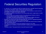 federal securities regulation