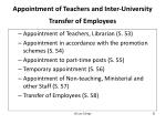 appointment of teachers and inter university transfer of employees