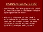 traditional science sufism