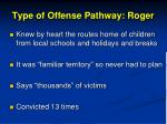 type of offense pathway roger4