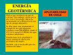 energ a geot rmica7