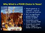 why wind is a poor choice in texas