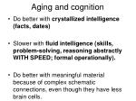 aging and cognition1