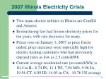 2007 illinois electricity crisis